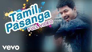 Thalaivaa - Tamil Pasanga Video | Vijay, Santhanam