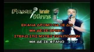 Komotini Asimenia sfika (Original)