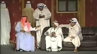 من أجمل مسرحيات خالد العجيرب مع طارق العلي