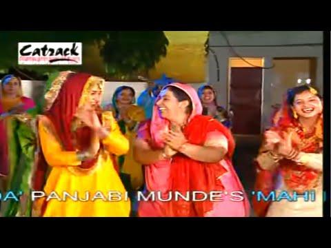 Tappe | Gidha Punjabana Da | Popular Punjabi Marriage Songs | Punjabi Wedding Music
