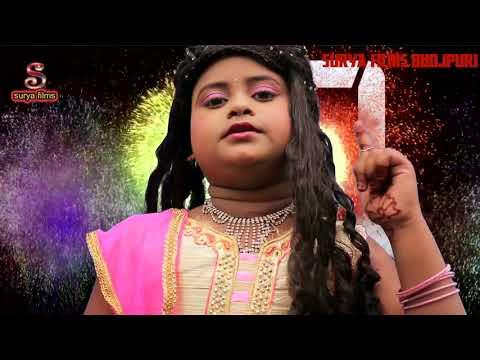 Tulsi Kumari-Tulasi Kumari-jamana badal gaya-Tulsi kumari-Surya films bhojpuri-Tulasi kumari