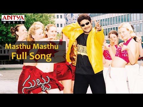 Xxx Mp4 Masthu Masthu Full Song Ll Subbu Movie Ll Jr Ntr Sonali Joshi 3gp Sex