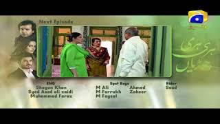 Hari Hari Churian Next Episode 04 Promo Teaser | HAR PAL GEO