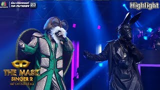 Shape of You - หน้ากากเต่า ft.หน้ากากจิงโจ้ | THE MASK SINGER 2