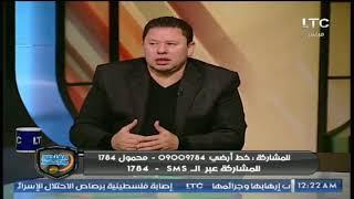 الغندور والجمهور | لقاء ساخن مع رضا عبد العال وهزيمة الاهلي بالثلاثة من المقاصة 10-12-2017