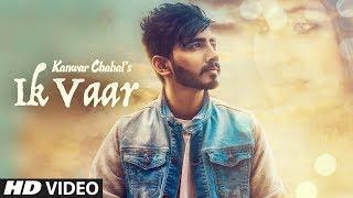 Kanwar Chahal: Ik Vaar (Full Punjabi Song) | Desi Routz | New Punjabi Songs 2017