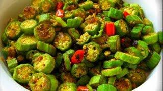 Vegetarian Curry Okra Recipe.