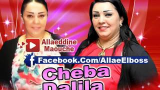Cheba Dalila 2015 ( Matsalounich ) Live Meridien