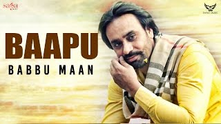 BAPPU (ਬਾਪੂ) : Babbu Maan | New Punjabi Song 2017