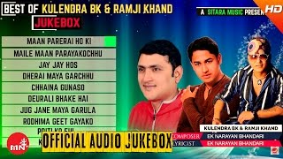 Best Of Kulendra BK & Ramji Khand | EK Narayan Bhandari | Jukebox