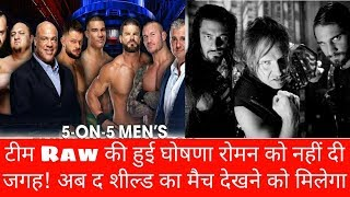 The Shield Match At Survivor Series ! Team Raw Announced,Roman Out From Team Raw!