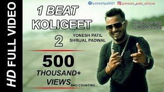 1 Beat Koligeet 2 (official Full Song) Yonesh Patil I Shrijal Padwal (Koligeet Cover Song)