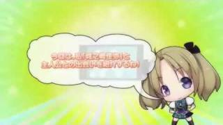 PS3 たっち、しよっ! ~Love Application~ 「城之崎佳弥」プレイムービー