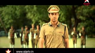 Who is this IPS Officer? Keep watching