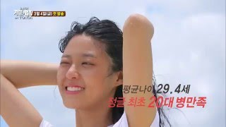 19-02-16 Law of the jungle Preview [Seolhyun AOA ]