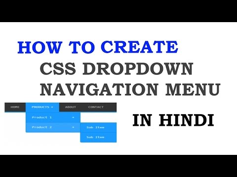 How to create CSS Dropdown Menu Complete in Hindi 2016
