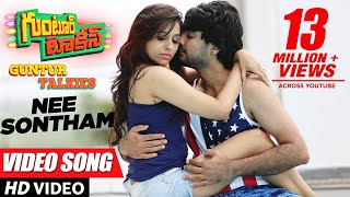 Nee Sontham Full Video Song || Guntur Talkies || Siddu Jonnalagadda, Rashmi Gautam