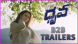 Dhruva Trailer - Back To Back Video Songs Promo | Ram Charan | Rakul Preet Singh