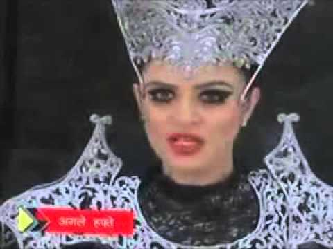 Xxx Mp4 Baal Veer Episode 937 Prmo Videos 3gp Sex