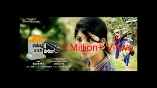 telugu movies 2016 full length movies |Rajahmundry ki 50 km duramloo | latest telugu movies