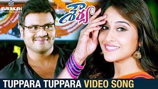 Tuppara Tuppara Video Song   Shourya Latest Telugu Movie Songs   Manchu Manoj   Regina Cassandra