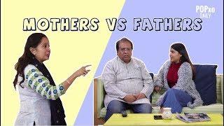 Mothers Vs Fathers - POPxo