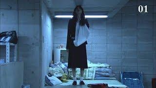 """【新毒】女警IQ高达201,用""""上吊""""的方式破案,闻所未闻《SPEC-01》"""