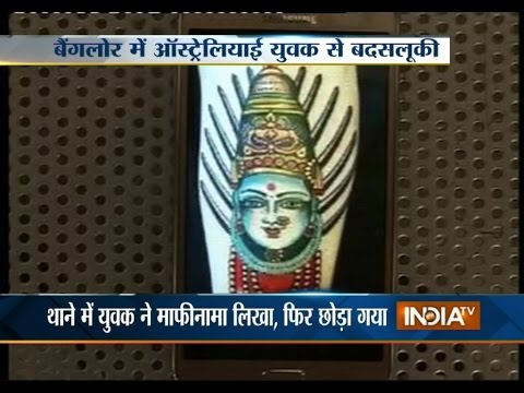 People Objected to Australian Tourist Having Tattoo of Indian Goddess on Leg - India TV