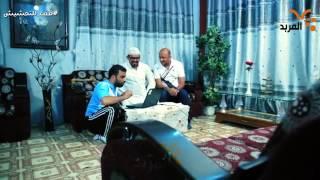 تحشيش عراقي مضحك محمد قاسم تحشيش نتائج السادس