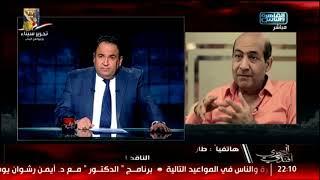 الناقد الفني طارق الشناوي: مصر قوية في الفكر وليس البناء