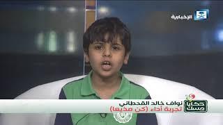 أصدقاء الإخبارية - نواف القحطاني