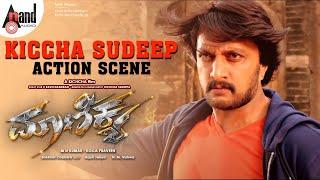"""Maanikya """"SUDEEPS ACTION"""" Scene Full HD, Feat. Sudeep, V.Ravichandran & others"""