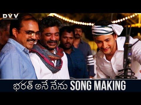 Xxx Mp4 Vachaadayyo Saami Making Bharat Ane Nenu Mahesh Babu Siva Koratala Raju Sundaram DSP 3gp Sex