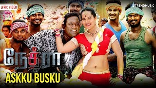 Askku Busku Lyric Video   Nethraa Movie Song   Vinay, Venkatesh, Srikanth Deva   Trend Music