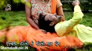 Doli. Mei ..Goli ..Mar ..Deb Khesari Lal HD video