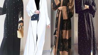 Elegant Casual Abayas  - عبايات كاجوال فخمة