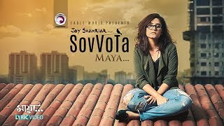 Maya | Joy Shahriar ft. SovVoTa | Bangla New Song | 2017 | Eagle Music