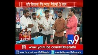 3 दोस्त V/S 3 एडिटर्स   tv9 Newsroom LIVE with Kanhaiyya Kumar, Hardik Patel & Jignesh Mewani-TV9