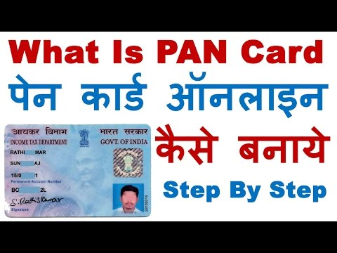 Xxx Mp4 What Is PAN Card How To Make PAN Card Online Easily Step By Step 3gp Sex