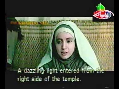 Hazrat Maryam (Mary) A.S Movie in URDU Part 2