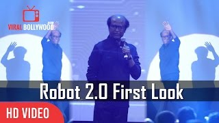 Shankar's 2.O official First Look Launch | Rajinikanth, Akshay Kumar | Robot 2.O First Look