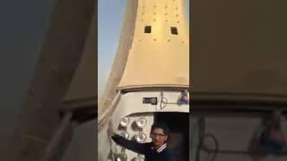 Makkah clock tower moon
