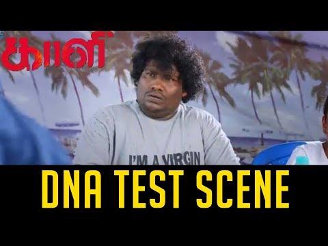 Xxx Mp4 Kaali DNA Test Scene Vijay Antony Anjali Sunaina Tamil Movie 3gp Sex