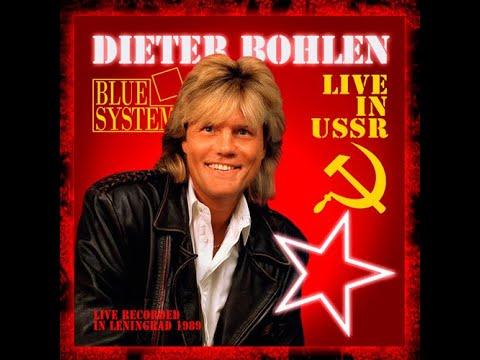 BLUE SYSTEM & Dieter Bohlen Love me on the rocks