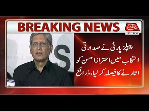 Xxx Mp4 PPP Names Aitzaz Ahsan As Presidential Candidate 3gp Sex