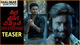 Veera Bhoga Vasantha Rayalu Movie Teaser   Nara Rohit, Sudheer Babu, Shriya Saran
