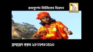 images Bengali FOLK Song Agekar Charitra Gathon Devotional Samiran Das Bengali Songs 2016