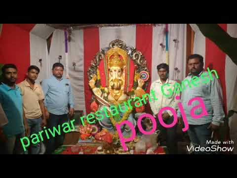 Xxx Mp4 Ganesh Photos 3gp Sex