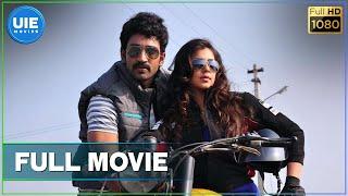 Yagavarayinum Naa Kaakka Tamil Full Movie