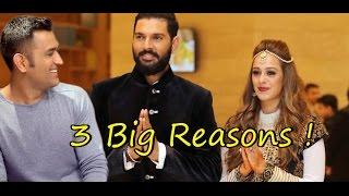 Why Dhoni won't attend Yuvraj - Hezel Marriage : 3 Big Reasons !